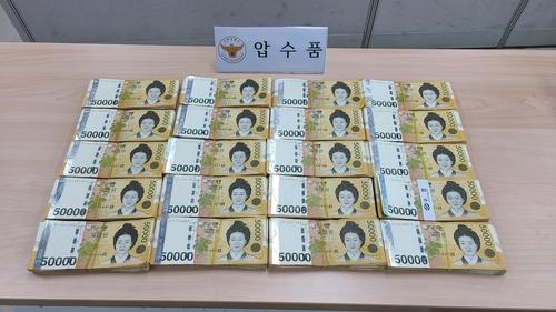 在韩贩毒的一中国贩毒团伙落网