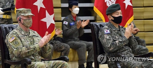 文在寅发贺电祝韩美联军司令部成立42周年