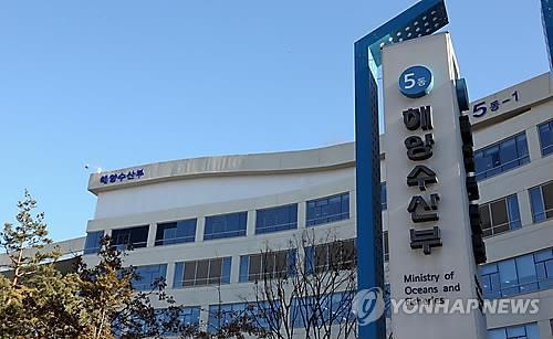 资料图片:海洋水产部 韩联社