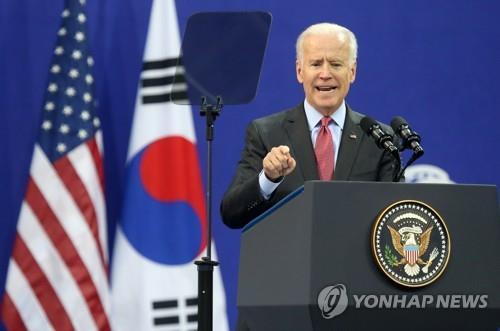 调查:一半韩国人认为拜登当选不影响韩朝关系