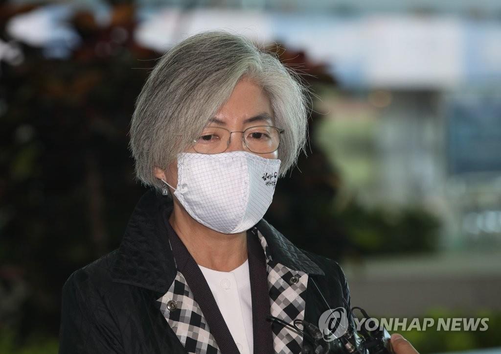 2020年11月9日韩联社要闻简报-1