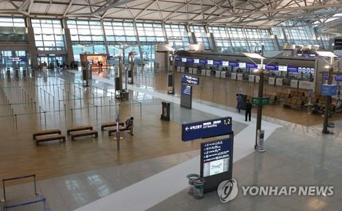 统计:9月访韩外国人同比骤减近96%