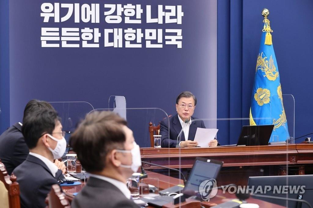 2020年11月9日韩联社要闻简报-2