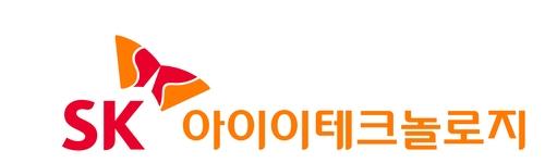 SKIET公司标识 SKIET供图(图片严禁转载复制)