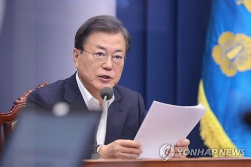 韩外交部:正研讨文在寅与拜登通话时机