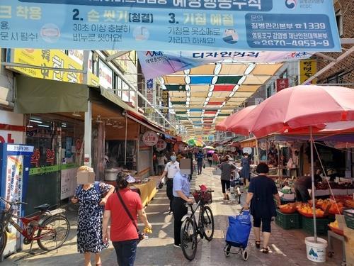 统计:首尔市具有移民背景人口不断外流