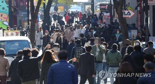 2020年11月11日韩联社要闻简报-1