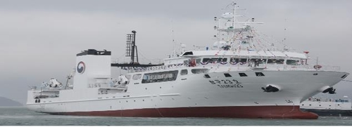 """韩国最大渔业调查船""""探求23""""号明启航"""