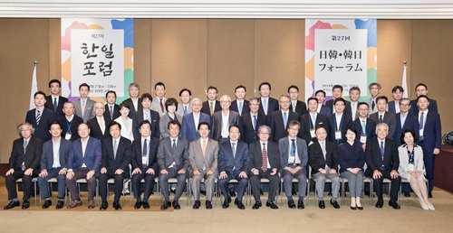 第28次韩日论坛将在线举行