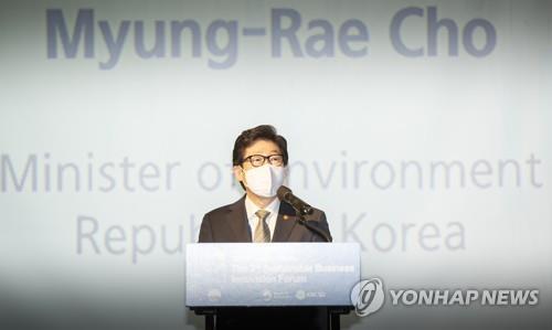 第二届韩中环境部长年度工作会晤在线举行