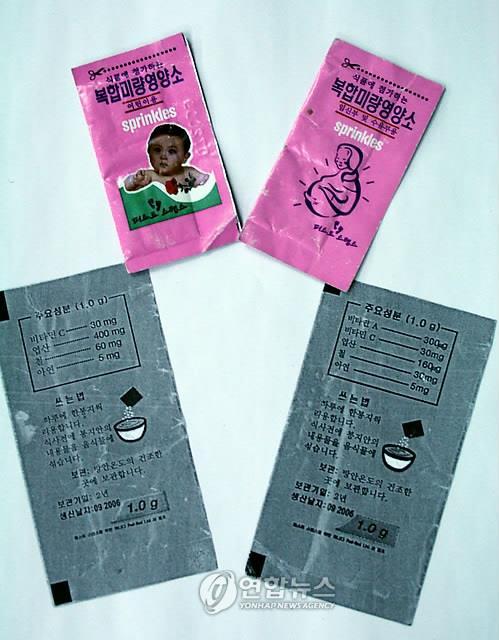 加拿大援朝团体:向8万朝鲜儿童提供豆浆