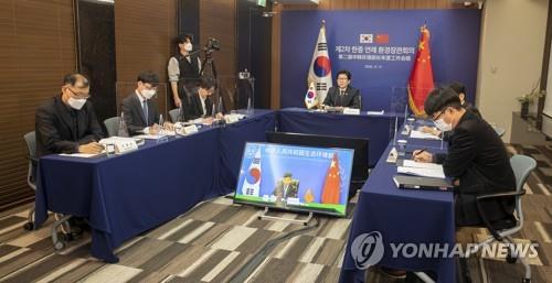 韩中在线开会讨论加强颗粒物治理合作
