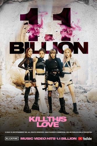 资料图片:《Kill This Love》MV播放破11亿次。 YG娱乐供图(图片严禁转载复制)