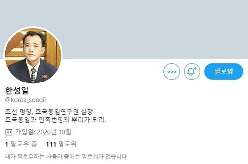 韩成一推特页面 推特截图(图片严禁转载复制)