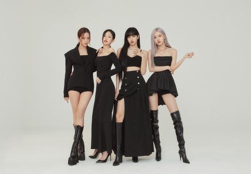 资料图片:女团BLACKPINK YG娱乐供图(图片严禁转载复制)