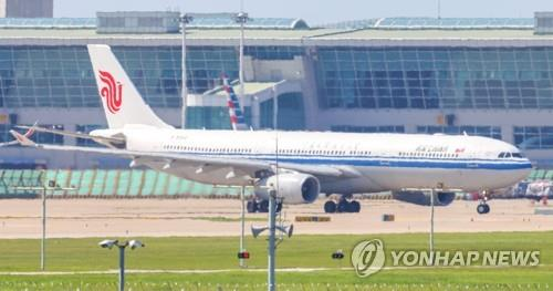 韩外交部:韩中快捷通道保持正常运行