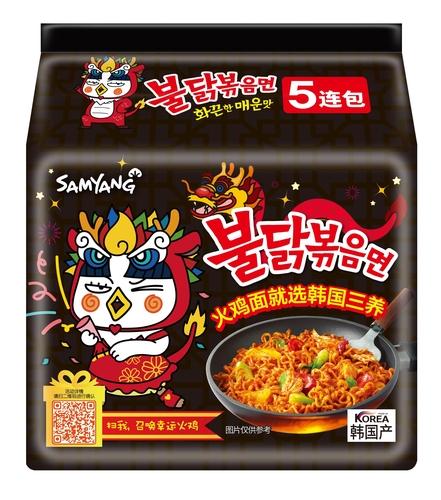 """韩国食品借力""""双11""""在华热销"""