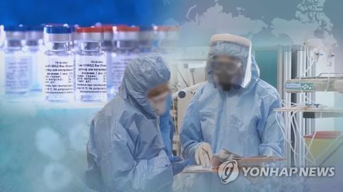 韩药企将生产俄新冠疫苗