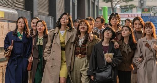 韩国票房:《三振托业班》引领10月观影潮