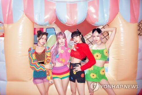 BLACKPINK《ICECREAM》海报 韩联社/YG娱乐供图(图片严禁转载复制)