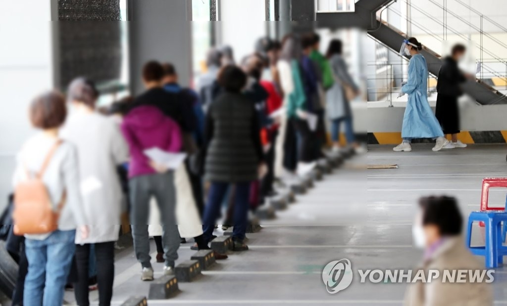 2020年11月18日韩联社要闻简报-1