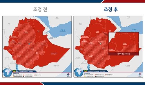 韩国建议公民撤离埃塞俄比亚北部和厄立特里亚