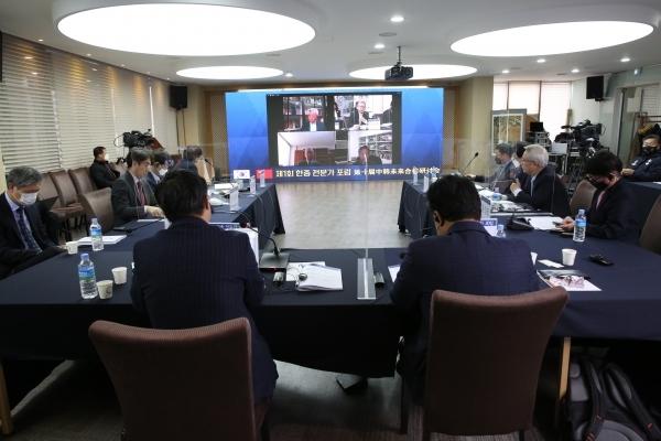 首届韩中未来合作研讨会在线举行