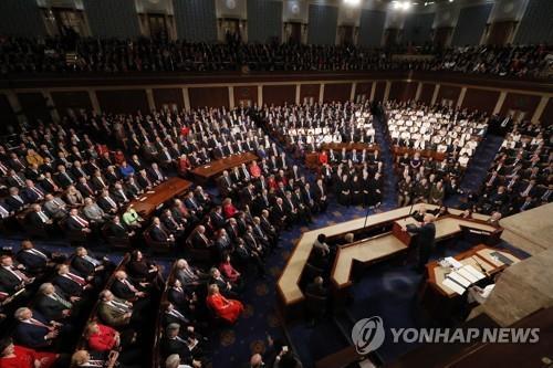 资料图片:美国众议院 韩联社/欧新社(图片严禁转载复制)