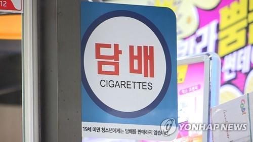 韩保险公团索赔烟草商案一审败诉