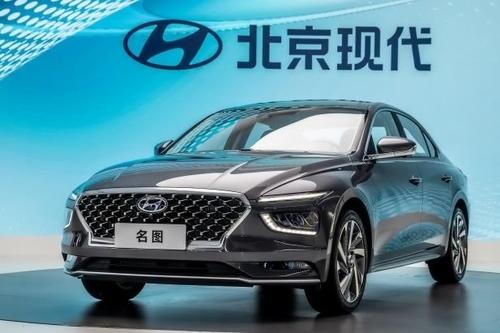11月20日,第二代名图亮相第18届广州车展。 现代汽车供图(图片严禁转载复制)