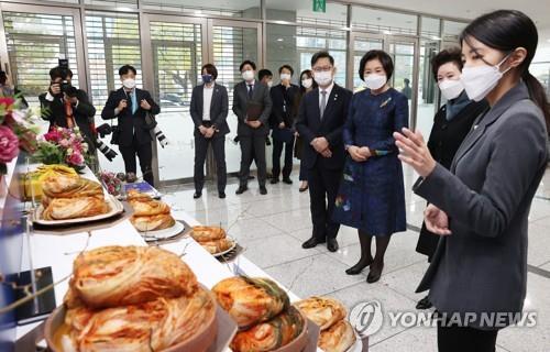 首个泡菜日纪念活动在首尔举行