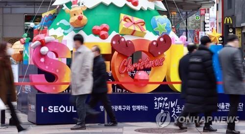 资料图片:11月20日,市民走在首尔明洞街头。 韩联社