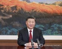 韩青瓦台:中国考虑加入CPTPP说明其与RCEP互补