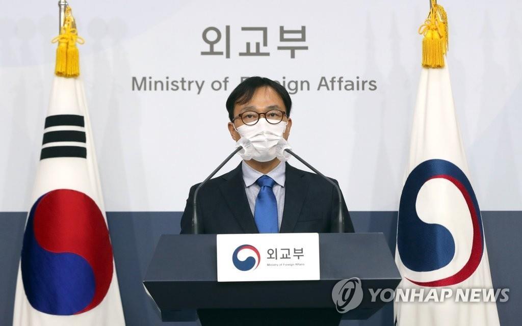 韩外交部:将携手布林肯发展韩美同盟