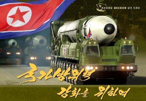 朝鲜出版战略武器写真集