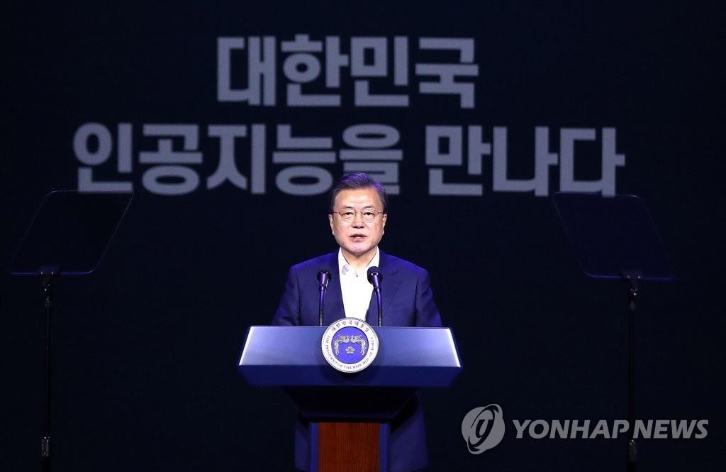 """11月25日,在京畿道高阳市的韩国国际会展中心(KINTEX),总统文在寅出席""""韩版新政与大韩民国人工智能相遇""""活动。 韩联社"""