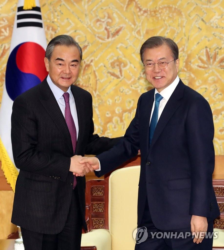 2020年11月26日韩联社要闻简报-1