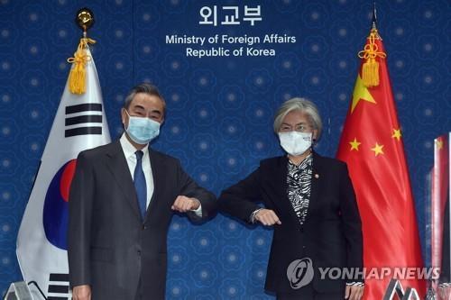 韩中外长在首尔举行会谈