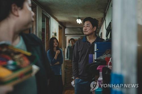 资料图片:《寄生虫》剧照 韩联社/CJ娱乐供图(图片严禁转载复制)