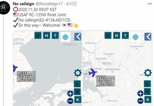 美军侦察机连续三天现身韩国上空