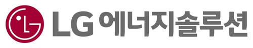 LG能源解决方案标识 韩联社/LG能源解决方案供图(图片严禁转载复制)