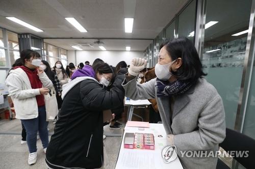 2020年12月3日韩联社要闻简报-1