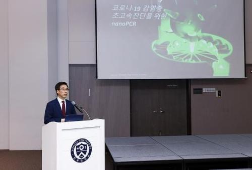 资料图片:千珍宇 韩联社/IBS供图(图片严禁转载复制)