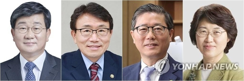2020年12月4日韩联社要闻简报-2