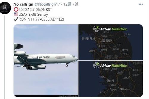 美军预警机和侦察机连续两天现身韩国上空