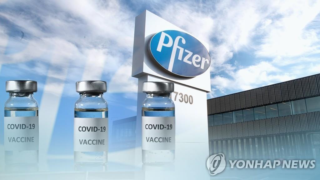 2020年12月8日韩联社要闻简报-2