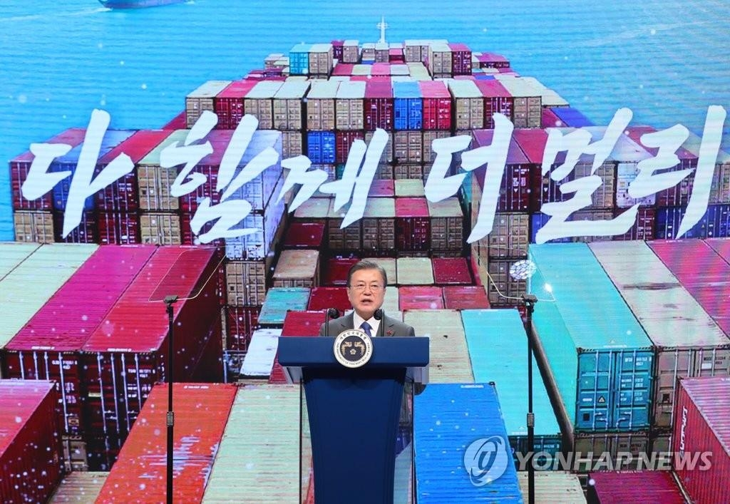 韩国经贸部门权衡加入CPTPP的实际利益
