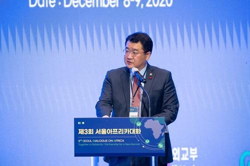 韩国召开首尔非洲对话会共商合作事宜