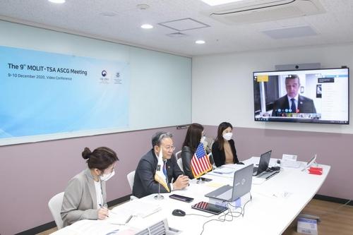 第9次韩美航空安全合作会议在线举行