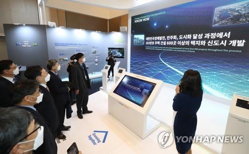 12月9日,2020年全球韩国博览会(2020 Global Korea Convention)在首尔The-K酒店拉开帷幕。图为与会者在现场听取工作人员的介绍。 韩联社